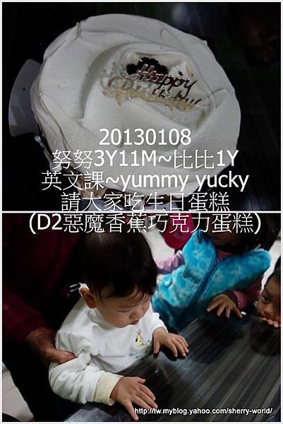 16-1020108英文課_yummy or yucky15