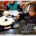 17-1020108英文課_yummy or yucky16