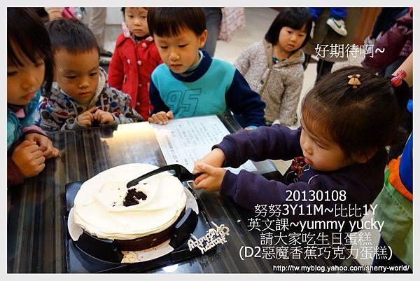 18-1020108英文課_yummy or yucky17