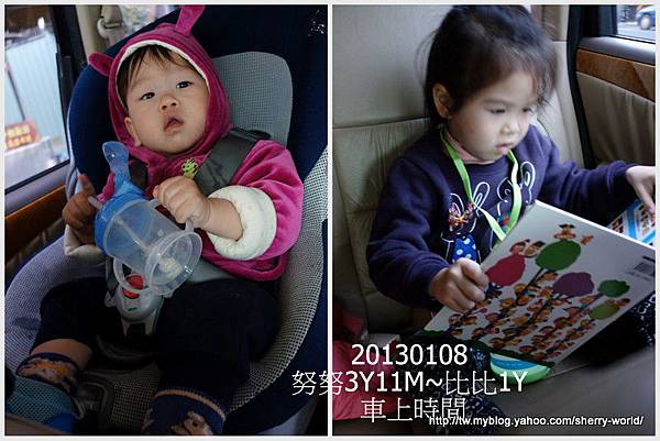19-1020108英文課_yummy or yucky18