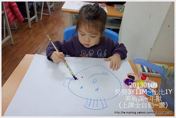 3-1020109美術課_年獸2