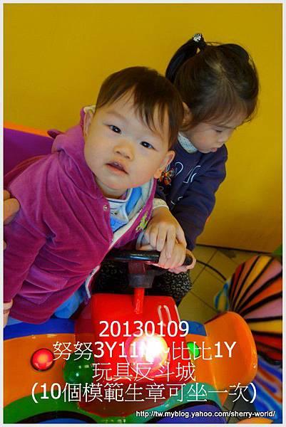 8-1020109美術課_年獸7