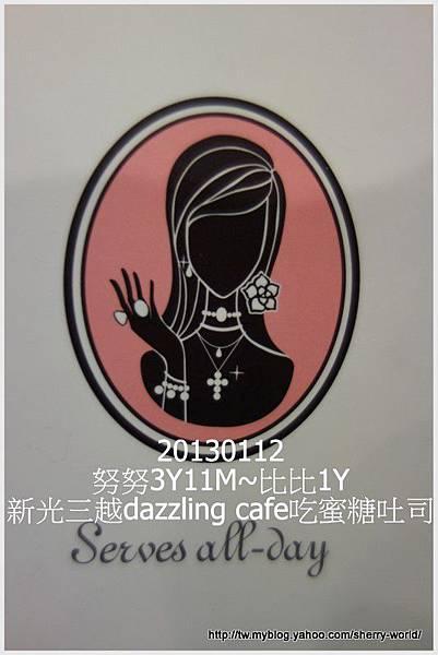 6-1020112dazzling cafe7