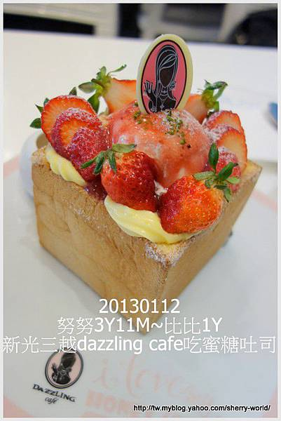 7-1020112dazzling cafe8