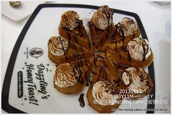 8-1020112dazzling cafe9