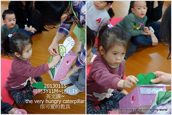 10-1020115英文課_the very hugry caterpilar9