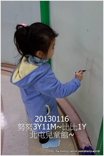 21-1020116北屯兒童館20