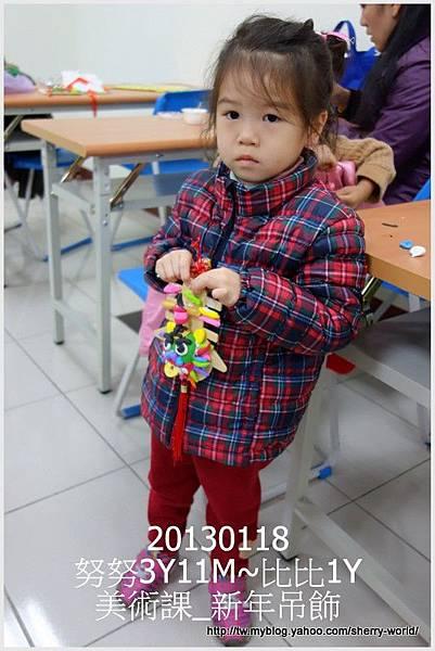 2-1020118美術課_獅