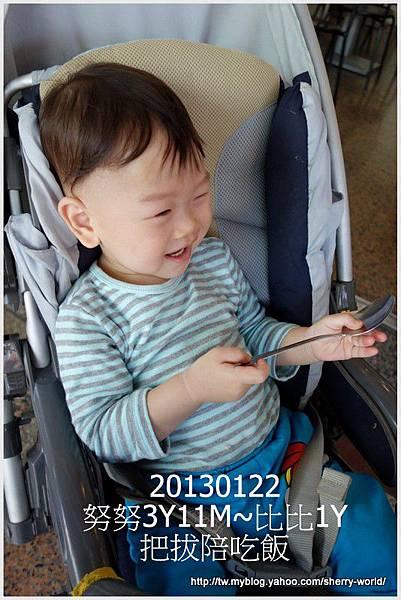 01-1020122英文課_if you're happy7