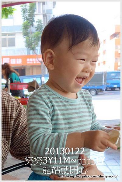15-1020122英文課_if you're happy21