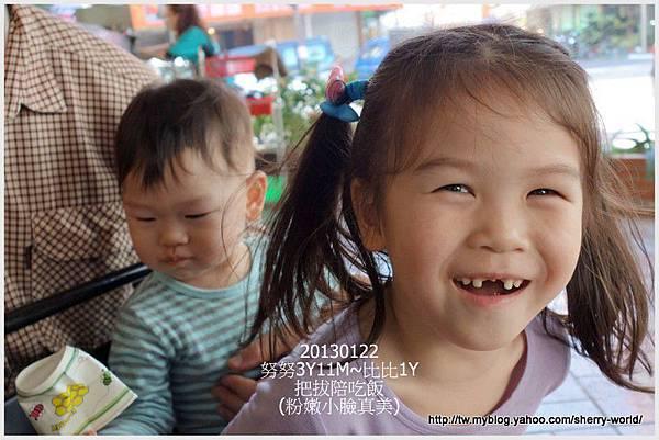 18-1020122英文課_if you're happy24
