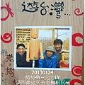 04-1020124老樹根&秋紅谷142