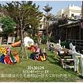 21-1020124老樹根&秋紅谷24