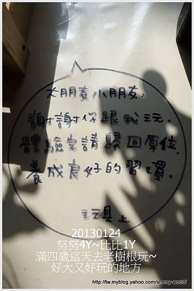61-1020124老樹根&秋紅谷97