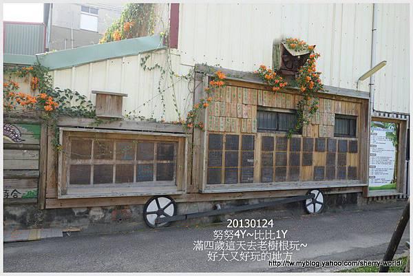65-1020124老樹根&秋紅谷105