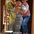 38-1020124老樹根&秋紅谷90