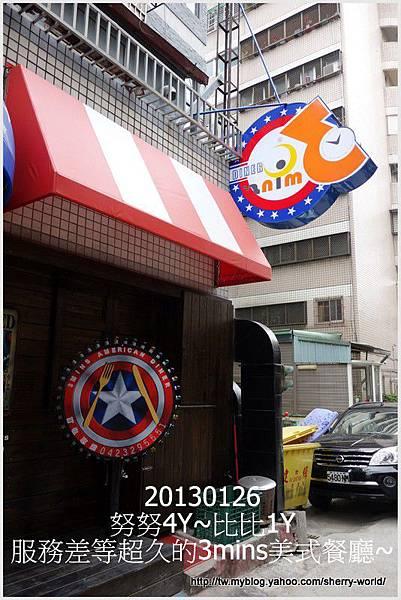 01-1020126小河馬幼兒園&3mins早午餐店15
