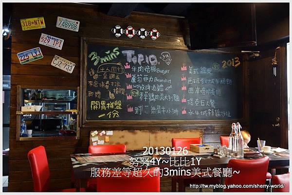 03-1020126小河馬幼兒園&3mins早午餐店6