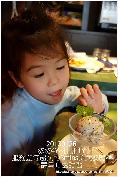 24-1020126小河馬幼兒園&3mins早午餐店27
