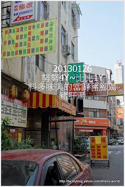 26-1020126小河馬幼兒園&3mins早午餐店32