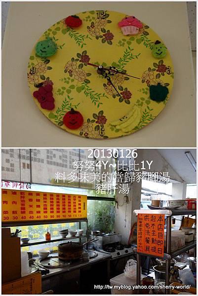 29-1020126小河馬幼兒園&3mins早午餐店31