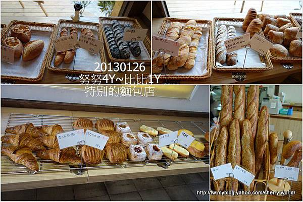 32-1020126小河馬幼兒園&3mins早午餐店34