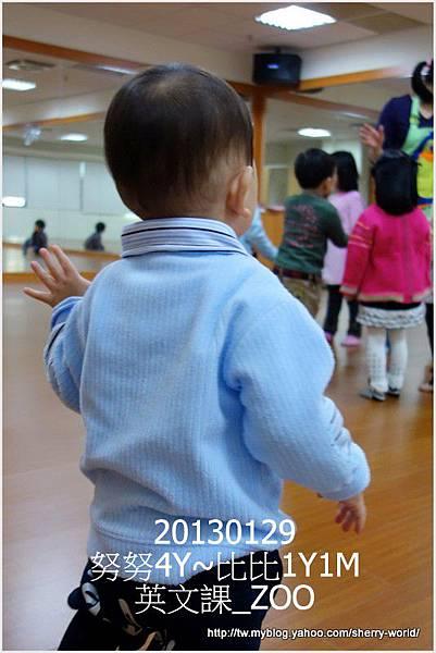 01-1020129英文課