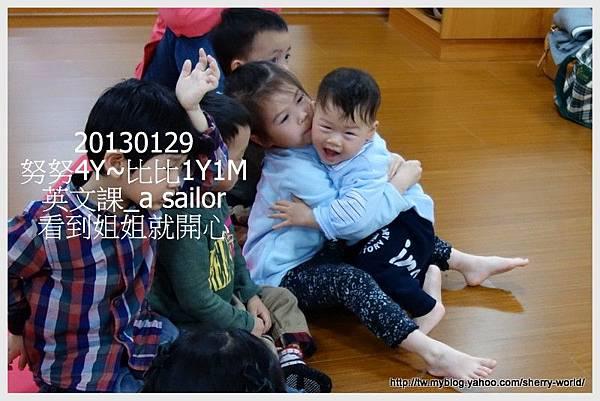 09-1020129英文課8