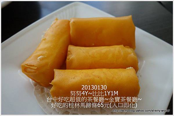 09-1020130美術課_金寶茶餐廳_科博館4