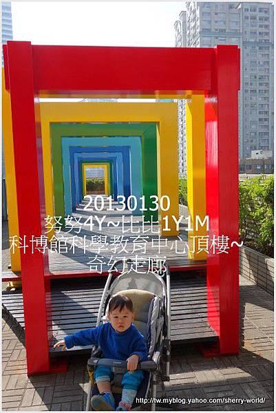 01-1020130美術課_金寶茶餐廳_科博館17