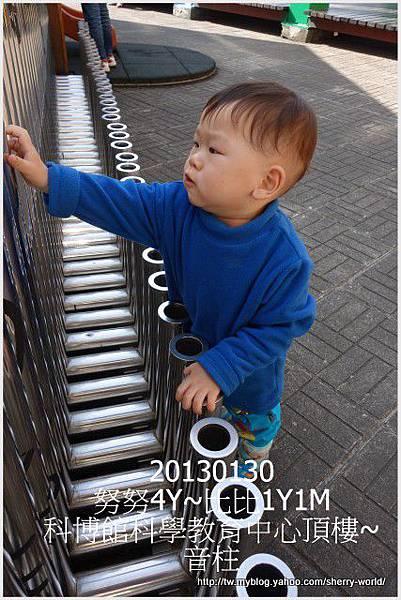 07-1020130美術課_金寶茶餐廳_科博館23