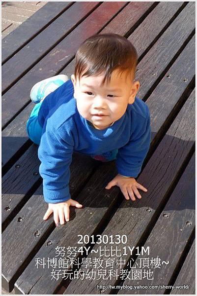 08-1020130美術課_金寶茶餐廳_科博館24
