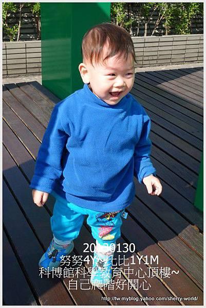 11-1020130美術課_金寶茶餐廳_科博館27