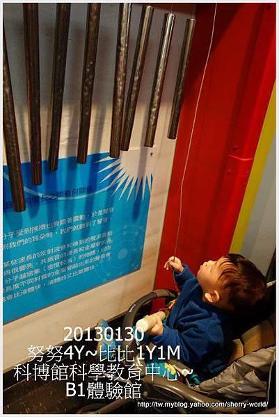 19-1020130美術課_金寶茶餐廳_科博館35