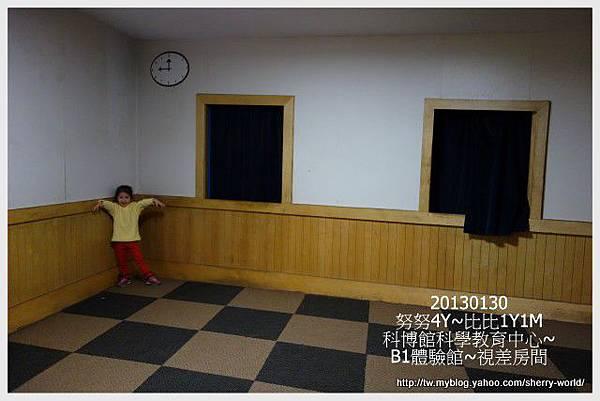 21-1020130美術課_金寶茶餐廳_科博館37