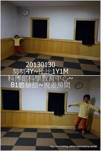23-1020130美術課_金寶茶餐廳_科博館39