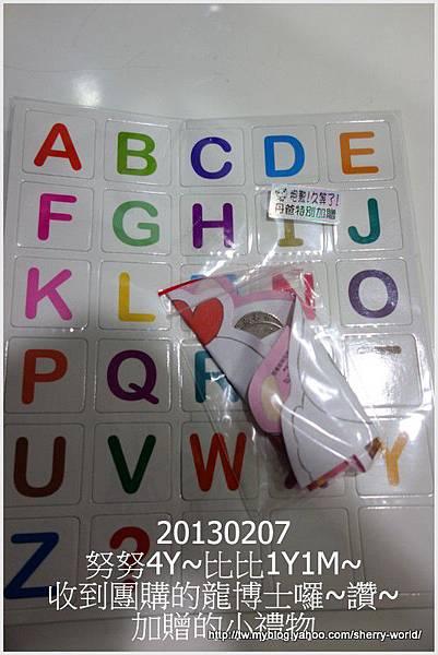 3-1020207龍博士2