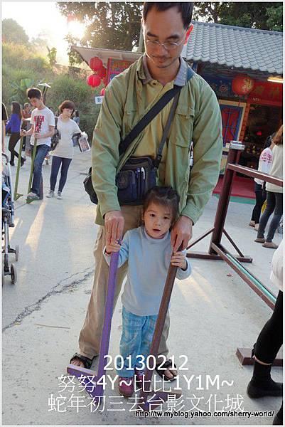 03-1020212大年初三外公外婆去台影文化城2