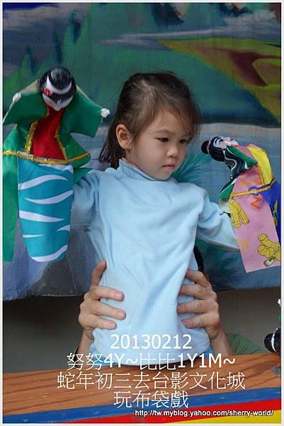 09-1020212大年初三外公外婆去台影文化城8