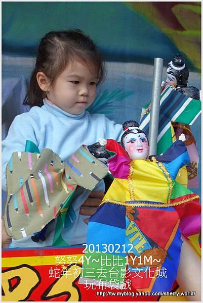 14-1020212大年初三外公外婆去台影文化城13