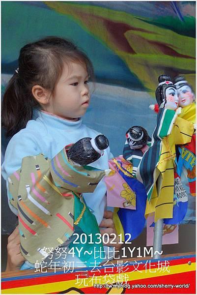 15-1020212大年初三外公外婆去台影文化城14