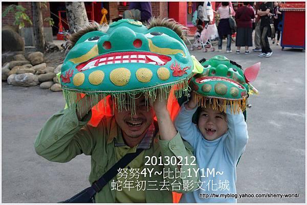 23-1020212大年初三外公外婆去台影文化城23