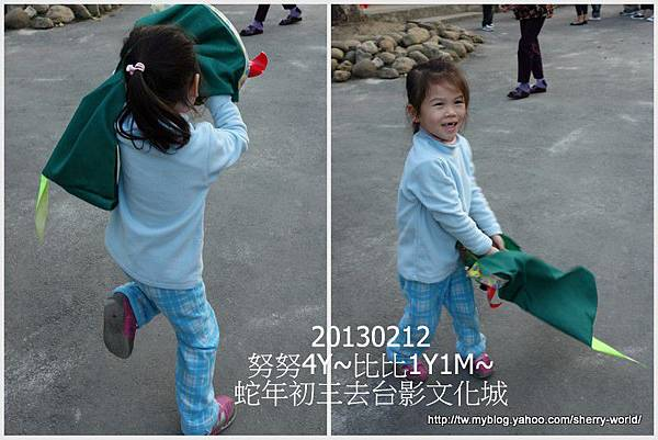 25-1020212大年初三外公外婆去台影文化城25