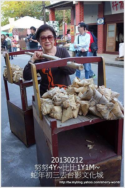 26-1020212大年初三外公外婆去台影文化城26