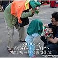 27-1020212大年初三外公外婆去台影文化城27