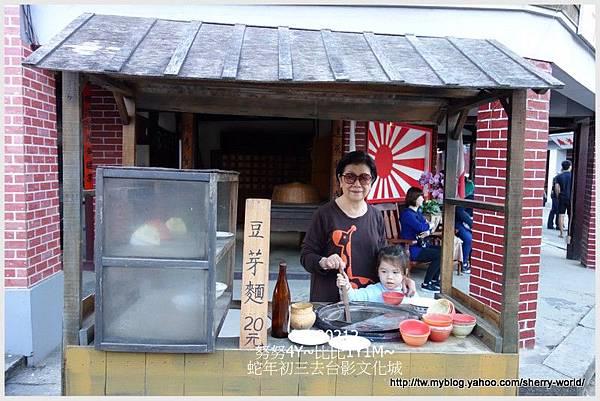 28-1020212大年初三外公外婆去台影文化城28
