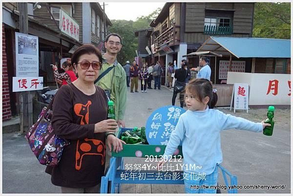 30-1020212大年初三外公外婆去台影文化城30