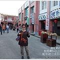 32-1020212大年初三外公外婆去台影文化城32