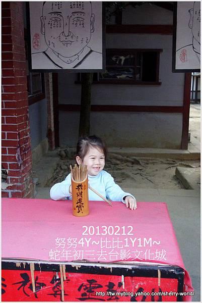 33-1020212大年初三外公外婆去台影文化城33