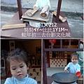 34-1020212大年初三外公外婆去台影文化城34